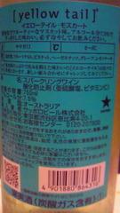 3_20101212145159.jpg