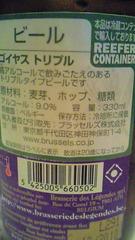 3_20101212145520.jpg