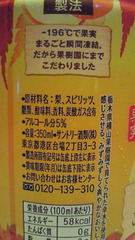 3_20101212150312.jpg