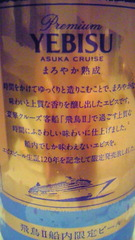 3_20101212154624.jpg
