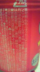 3_20101213161338.jpg
