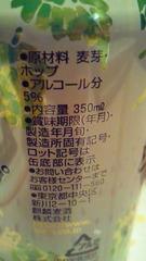 3_20101213162242.jpg
