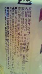3_20101213163019.jpg