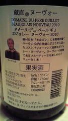 3_20101213163412.jpg