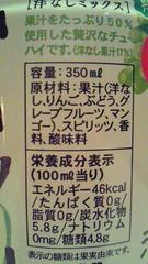 3_20101219143416.jpg