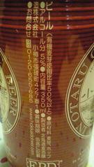 3_20110313155228.jpg