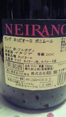 3_20110313160401.jpg