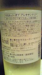 4_20101206173714.jpg