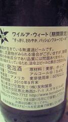 4_20101206174614.jpg