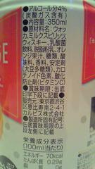 4_20101212153415.jpg
