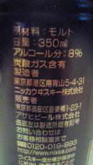 4_20110110172928.jpg