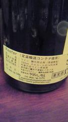 4_20110313161712.jpg