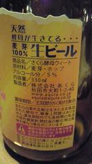 4_20110314140406.jpg