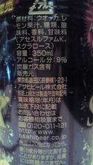 5_20101212144949.jpg