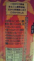 5_20101212150456.jpg