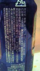 5_20101213164252.jpg