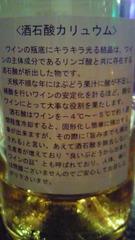 5_20110110173850.jpg
