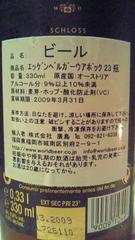 6_20101212144317.jpg