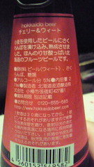 6_20101212154028.jpg