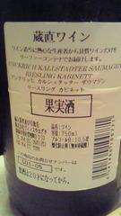 6_20101212155249.jpg