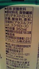 6_20101212155954.jpg