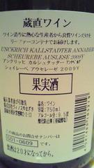 6_20101213162419.jpg