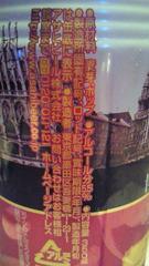 6_20101213163623.jpg