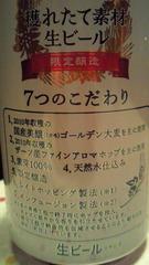 7_20110117163357.jpg