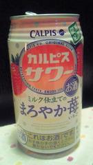 8_20110313155523.jpg