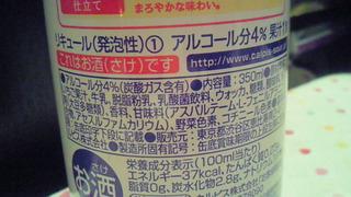 9_20110313155523.jpg