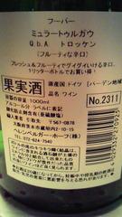 9_20110313160649.jpg