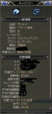 222000155.jpg