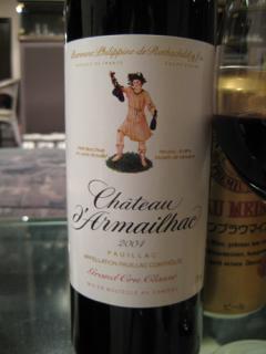 20071209_wine-2_20071209143359.jpg