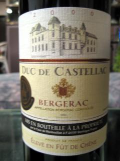 20071210_wine-2.jpg