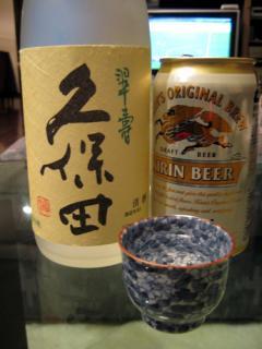 20071212_kubota.jpg