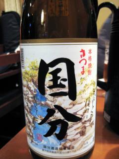 20071217_shibata_kokubu.jpg
