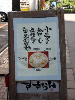 20071221_suzuran-2.jpg