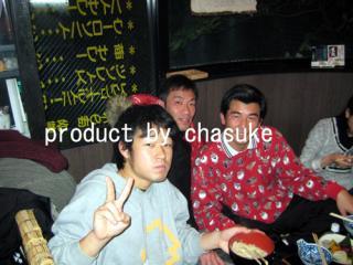 20071222_syu-01.jpg