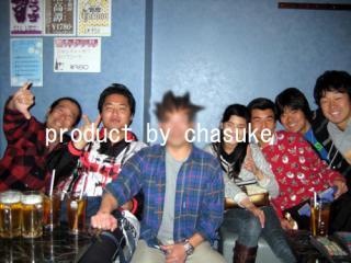 20071222_syu-02.jpg