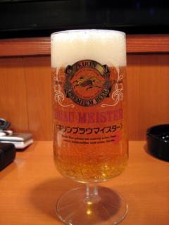 20071227_beer.jpg