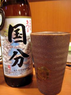 20071227_kokubu.jpg