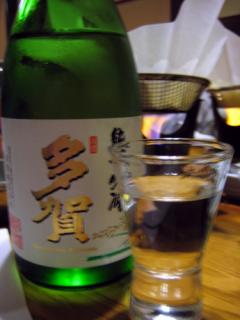 20080226_sake.jpg
