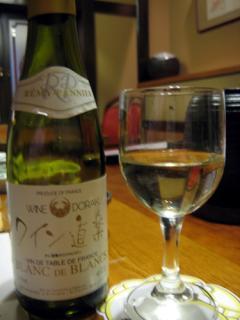 20080226_wine.jpg
