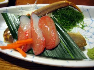 20080226_zuyai-sashi.jpg