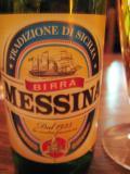 20080305_beer.jpg
