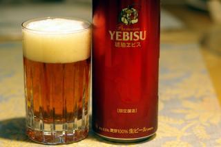 20091015_ebisu-kahaku.jpg