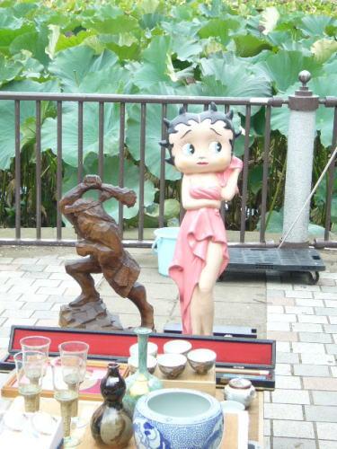 2009.10上野骨董市1