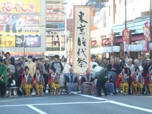 東京時代祭2