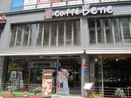2011.05.21~05.23韓国旅行 041