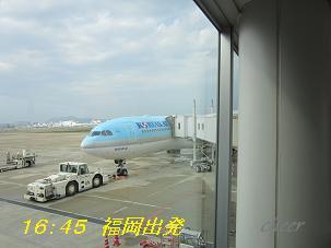 2011.05.21~05.23韓国旅行 004(10)
